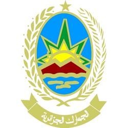 Logo douanes-algerienne